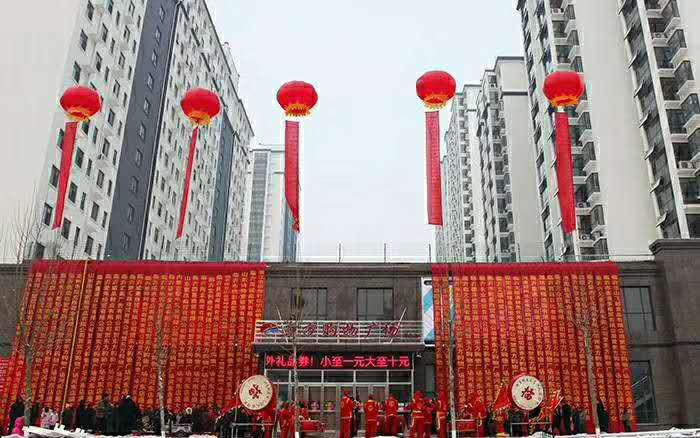 三官庙招商图片.png