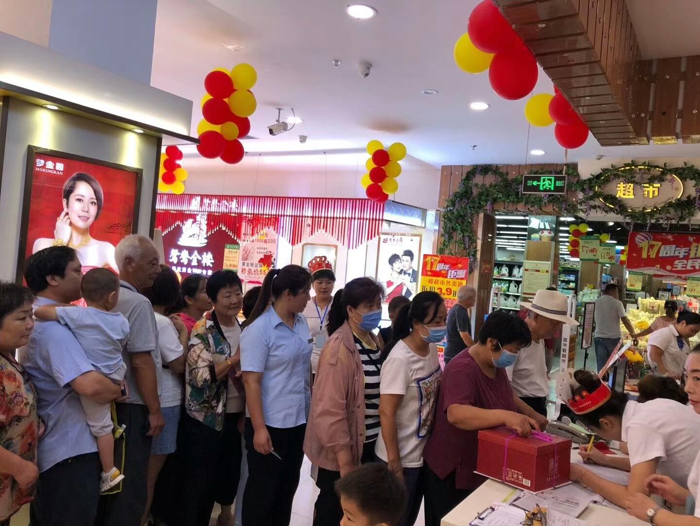 泗水分公司店庆-风雨十七载携手创辉煌2.jpg